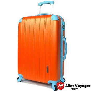 法國 奧莉薇閣 繽紛系列彩妝玩色風20吋輕量行李箱/登機箱 亮橘色