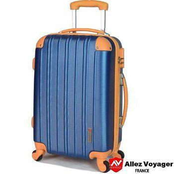 法國 奧莉薇閣 繽紛系列彩妝玩色風20吋輕量行李箱/登機箱 深藍色