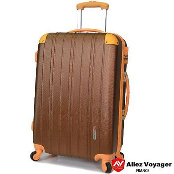 法國 奧莉薇閣 繽紛系列彩妝玩色風24吋輕量行李箱 古銅色