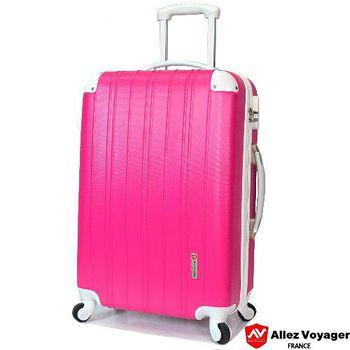 法國 奧莉薇閣 繽紛系列彩妝玩色風24吋輕量行李箱 桃紅色