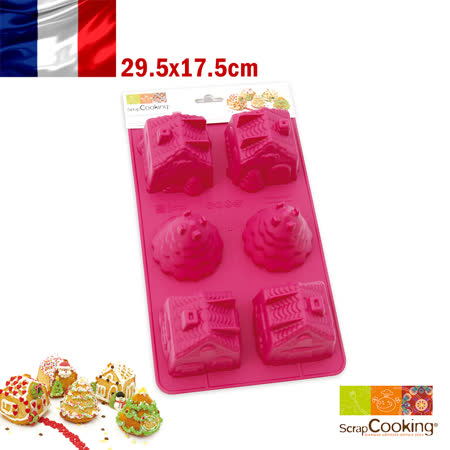 法國【Scrap Cooking】樂桃烘廚 3D聖誕屋矽膠蛋糕烤模