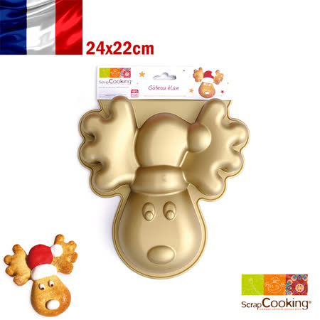 法國【Scrap Cooking】樂桃烘廚 麋鹿矽膠烤模24x22cm