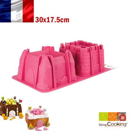 法國【Scrap Cooking】樂桃烘廚 3D雙城堡矽膠蛋糕烤模
