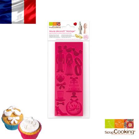 """法國【Scrap Cooking】樂桃烘廚 """"愛神婚禮""""翻糖裝飾模16x6cm"""