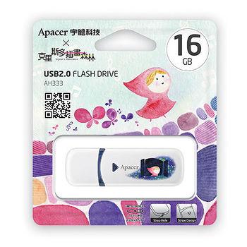 APACER AH333 Crystal克里斯多聯名隨身碟16GB
