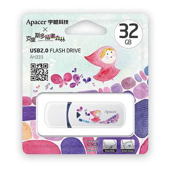 APACER AH333 Crystal克里斯多聯名隨身碟32GB