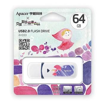 APACER AH333 Crystal克里斯多聯名隨身碟64GB
