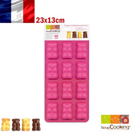 法國【Scrap Cooking】樂桃烘廚 泰迪熊造型迷你巧克力&棉花糖模23x13cm