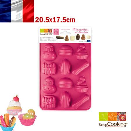 法國【Scrap Cooking】樂桃烘廚 甜點派對造型迷你巧克力&棉花糖模 20.5x17.5cm