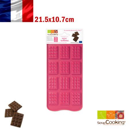 法國【Scrap Cooking】樂桃烘廚 迷你波露造型巧克力模 21.5x10.7cm