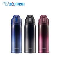 『ZOJIRUSHI』☆象印 0.82L SLiT不鏽鋼真空保冷瓶 SD-ES08