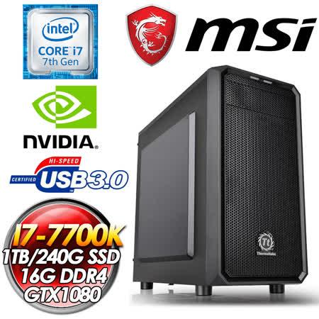 微星B250平台【煉金鋼彈】I7-7700K四核 240G SSD/GTX1080獨顯電競機