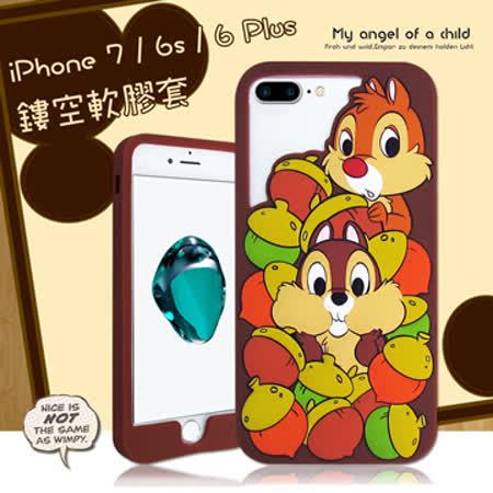 迪士尼授權正版 iPhone 7 / 6s / 6 Plus 5.5吋 鏤空軟膠套(奇奇蒂蒂)