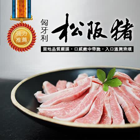 【築地一番鮮】匈牙利頂級雪紋松阪豬肉(約300g/包)-任選