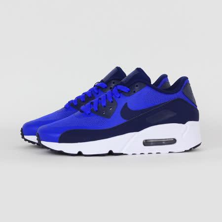 NIKE 女 AIR MAX 90 ULTRA 2.0 (GS) 休閒鞋 藍 869950401