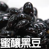 【築地一番鮮】蜜釀黑豆4盒(250g/盒)免運組
