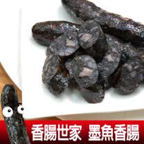 【築地一番鮮】香腸世家墨魚香腸(300g/包)-任選