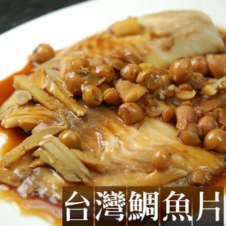 【築地一番鮮】台灣鯛魚片(約150g/包)-任選
