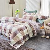 IN HOUSE-ALPHA-200織紗水洗棉-薄被套床包組(棕色-特大)