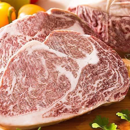 【愛上新鮮】頂級9A澳洲和牛紐約客牛排2片