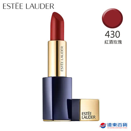 Estee Lauder 雅詩蘭黛 絕對慾望精油唇膏 430