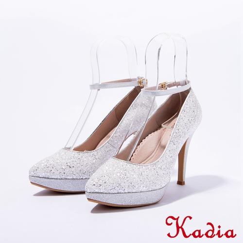 Kadia.晚宴婚嫁 華麗閃耀亮片高跟鞋 銀色