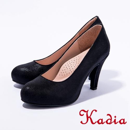 Kadia.氣質高雅素面高跟鞋 黑色