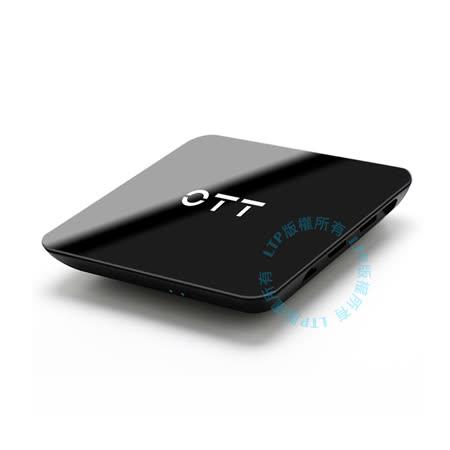 Android 6.01四核心CPU內建最新沙發管家4K高清網路雲端電視盒