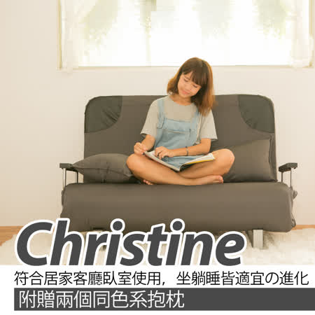 BNS家居生活館 Christine克莉絲汀雙人六段式摺疊沙發床(多色任選)