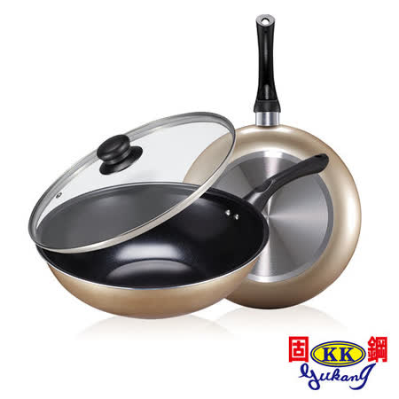 【固鋼】黃金陶瓷不沾鍋具雙鍋4件組(28cm+28cm)