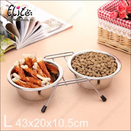 美國Elite《不鏽鋼雙碗架L》中大型犬寵物碗.食盆+水碗