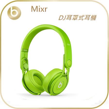 Beats Mixr On Ear Headphone DJ專用可旋轉頭戴式耳機(綠)