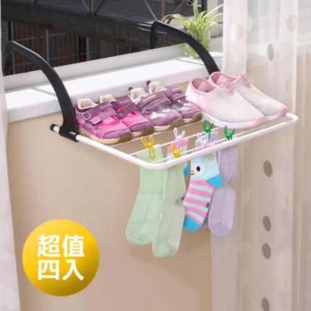 【買2送2】可摺疊多功能曬衣架晾鞋架