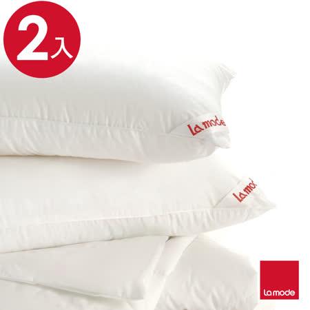 【La Mode寢飾】健康優適枕(2入)