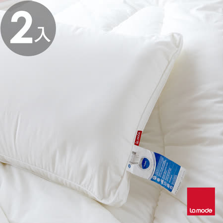 【La Mode寢飾】英威達七孔枕(2入)