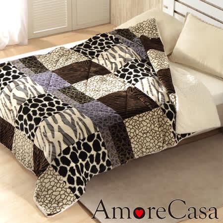 (任選)【AmoreCasa】豹紋狂想 頂級羊羔絨法蘭絨舖棉保暖毯被