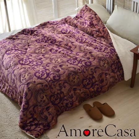 (任選)【AmoreCasa】風間輕舞 頂級法蘭絨舖棉羊羔絨保暖毯被