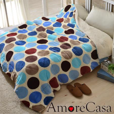 (任選)【AmoreCasa】普普風情 頂級法蘭絨舖棉羊羔絨保暖毯被