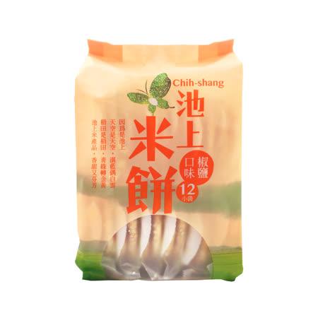 池上米餅-椒鹽口味(150g x 10包)