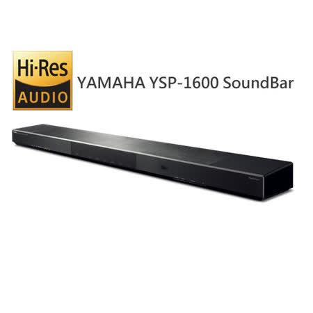 YAMAHA YSP-1600 5.1聲道無線家庭劇院 SoundBar 原廠公司貨