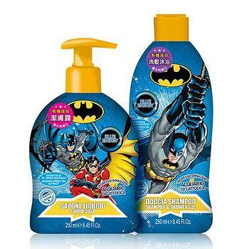 義大利進口 Batman 洗髮沐浴組 洗髮精+潔膚露