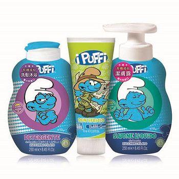 義大利進口 Smurfs 洗髮沐浴牙膏組 洗髮+潔膚露+牙膏