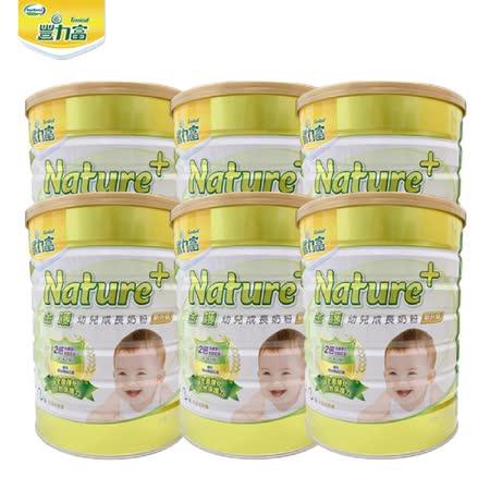 豐力富 NATURE+ 1-3歲幼兒成長奶粉1500g x6罐