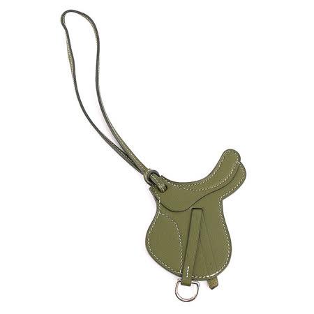【HERMES】馬鞍造型saddle charm 吊飾掛飾(橄欖綠)