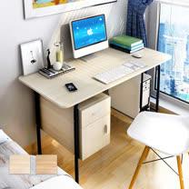 IHouse-日式電腦置物架雙抽辦公桌電腦桌-2色