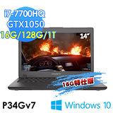 GIGABYTE技嘉 P34Gv7 14吋FHD/i7-7700HQ/GTX1050/WIN10(16G特仕版)