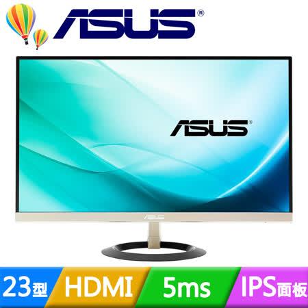 ASUS 華碩 VZ239H 23型IPS不閃屏低藍光液晶螢幕