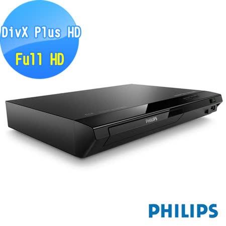 (福利品特價) PHILIPS 飛利浦 藍光DVD播放機 BDP1301