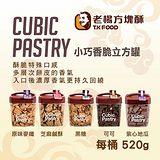 老楊方塊酥 立方罐 6罐組 520g x6罐