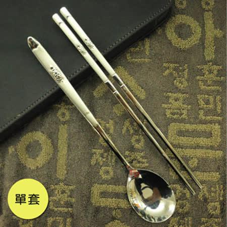 PUSH! 餐具用品韓國抗菌耐摔不銹鋼餐具筷子湯匙組1套組E76富貴長壽款
